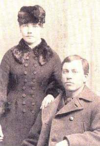 Laura Ingalls Wilder and her husband Almanzo. 1885
